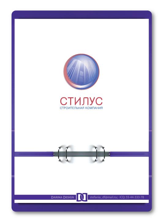 """Логотип ООО """"СТИЛУС"""" фото f_4c49faa0070ea.png"""