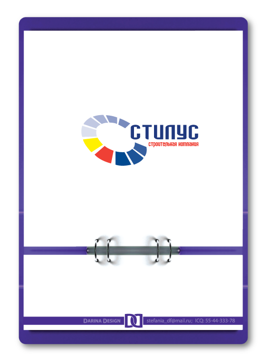 """Логотип ООО """"СТИЛУС"""" фото f_4c49faa4bcd32.png"""