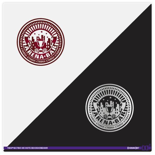 Разработка логотипа для бара! фото f_5065dca1fa111ed2.png