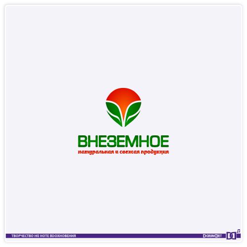 """Логотип и фирменный стиль """"Внеземное"""" фото f_5075e787994d96f6.png"""