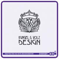 Kungel & Volz Design