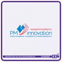 PM Innovation