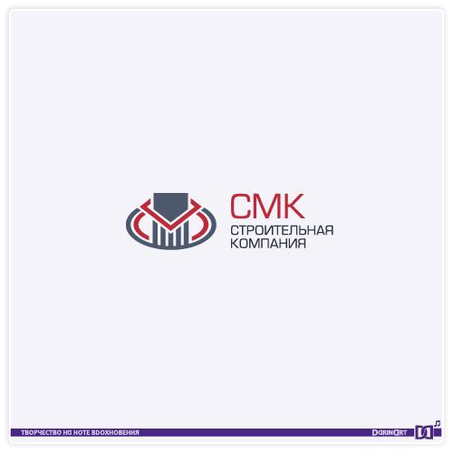 Разработка логотипа компании фото f_5255dc6acb380329.png