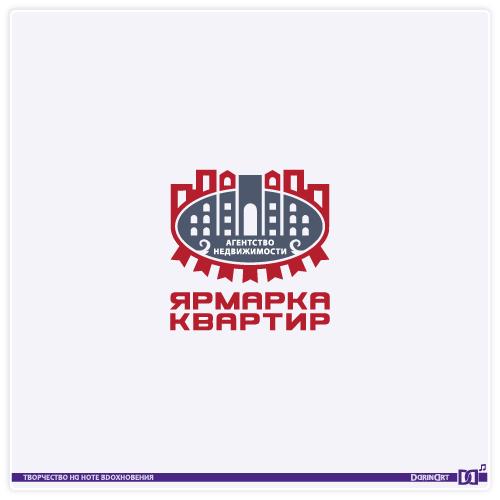 Создание логотипа, с вариантами для визитки и листовки фото f_5486006c2c81fa49.png