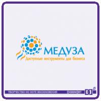 Медуза_Программные приложения на базе 1С