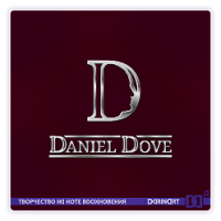 Daniel Dove
