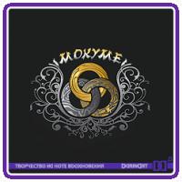 Mokume gane (техника обработки металла)