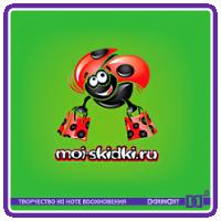 Moi-skidki (интернет-магазин)