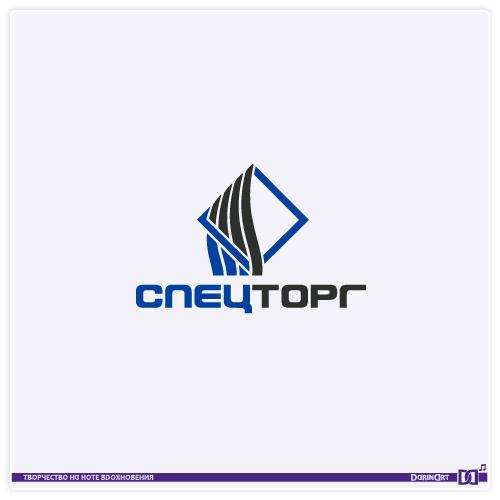 Разработать дизайн  логотипа компании фото f_6395dcefcc20da69.png