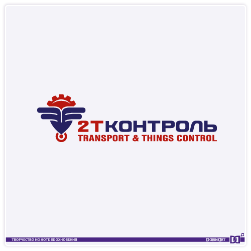 Разработать логотип фото f_6475e2776a4eaa29.png