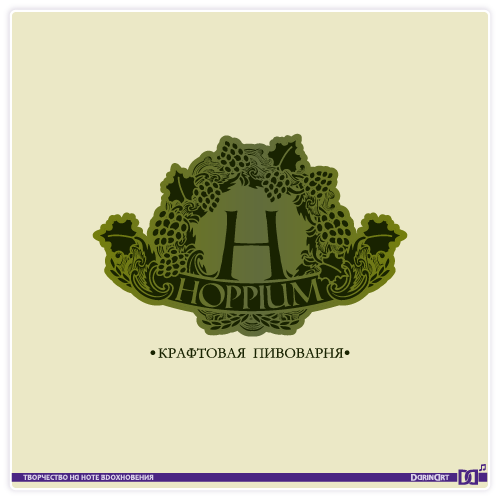 Логотип + Ценники для подмосковной крафтовой пивоварни фото f_6775dc6dbd3170b2.png