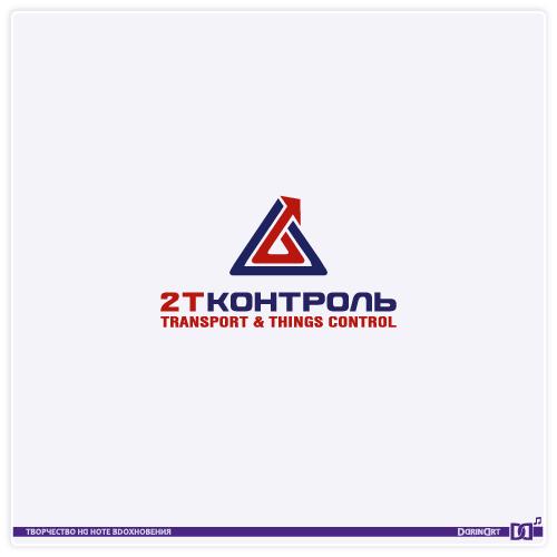 Разработать логотип фото f_6805e2776bfa3a3a.png