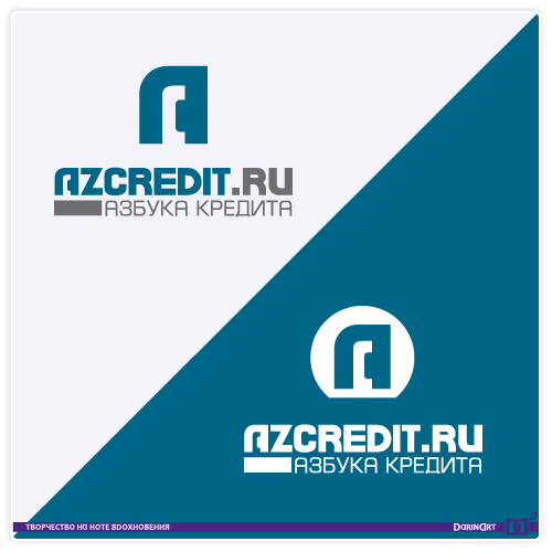 Разработать логотип для финансовой компании фото f_6815df2475076ced.png