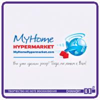 MyHome (hypermarket)