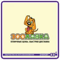 ЗооЛавка_Интернет-магазин товаров для животных