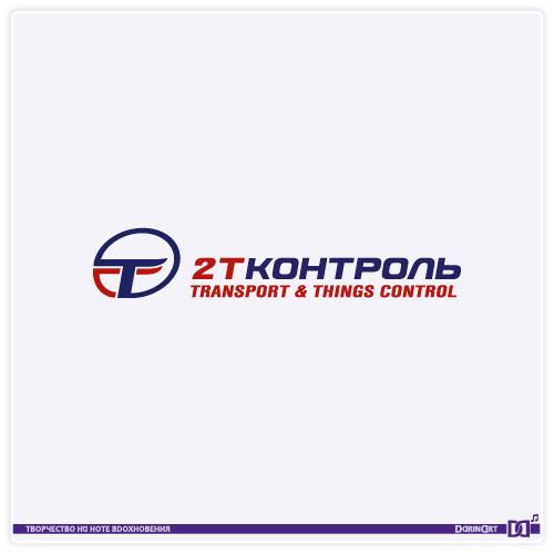Разработать логотип фото f_7995e2776c4431e2.png