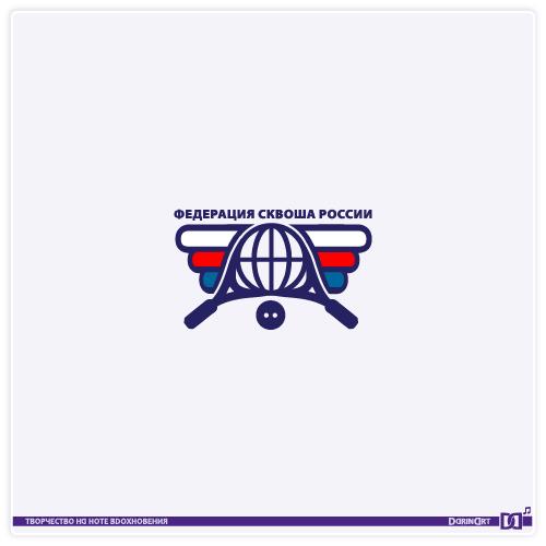 Разработать логотип для Федерации сквоша России фото f_8045f39983892ee3.png