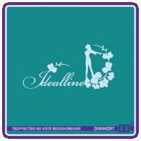 Idealline (клиника красоты)