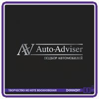 Auto-Adviser