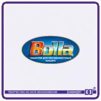 Bolla (средства для стиральных и посудомоечных машин)