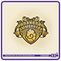 Планета аммонитов