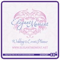 Elegant Moment Wedding & Event Planner