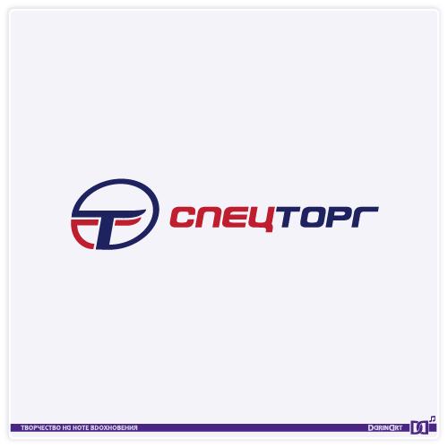 Разработать дизайн  логотипа компании фото f_9045dcefd99af476.png