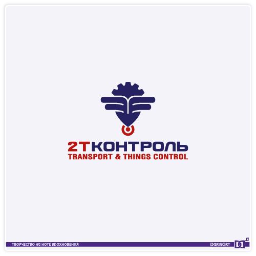 Разработать логотип фото f_9165e2776a6a8e65.png
