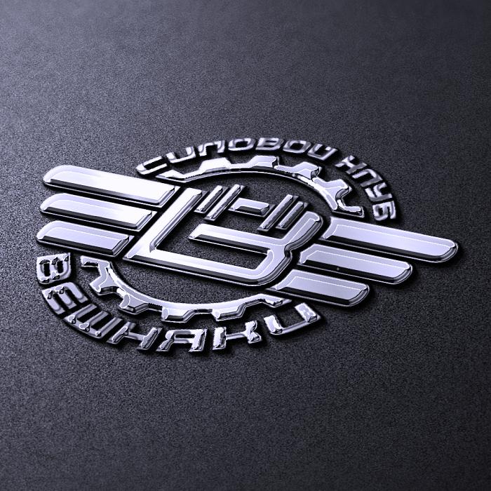 Адаптация (разработка) логотипа Силового клуба ВЕШНЯКИ в инт фото f_9225fbcd6b138157.png