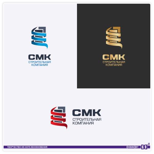 Разработка логотипа компании фото f_9325de28348d359e.png