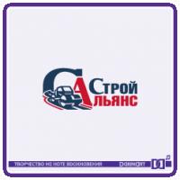 Строй-Альянс_автодорожное строительство