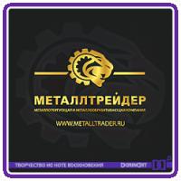 Металлтрейдер