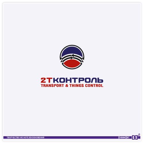 Разработать логотип фото f_9905e2776c995c07.png