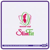 SlimFit_женский клуб красоты и здоровья