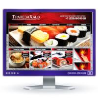 Трапеза Хауз. Доставка блюд японской и итальянской кухни
