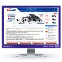 ИНТЕКСО_интернет-магазин строительных материалов