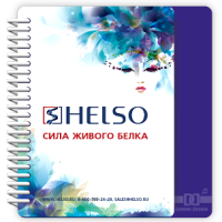 HELSO_фармацевтика