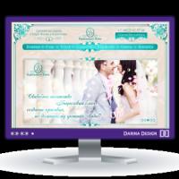 Свадебное агентство Бирюзовый Блюз_landing page