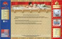 Мой мастер_Реставрация ванн