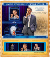 Владимир Муранов_DVD