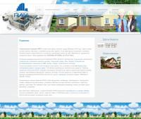 РИАЛ строительная компания