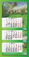 Элинар-Бройлер_квартальный календарь
