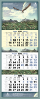 ГРИФ_квартальный календарь