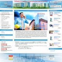 1000000.of.by интернет магазин строительных материалов