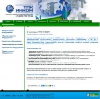 tpc-incom.ru_шапка сайта
