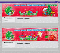 Интернет магазин необычных подарков_праздничные шапки