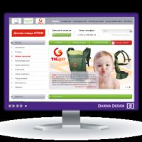 Детские товары оптом_интернет-магазин