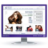 HELSO-интернет-магазин