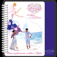 Elegant Moment_Wedding & Event Planner