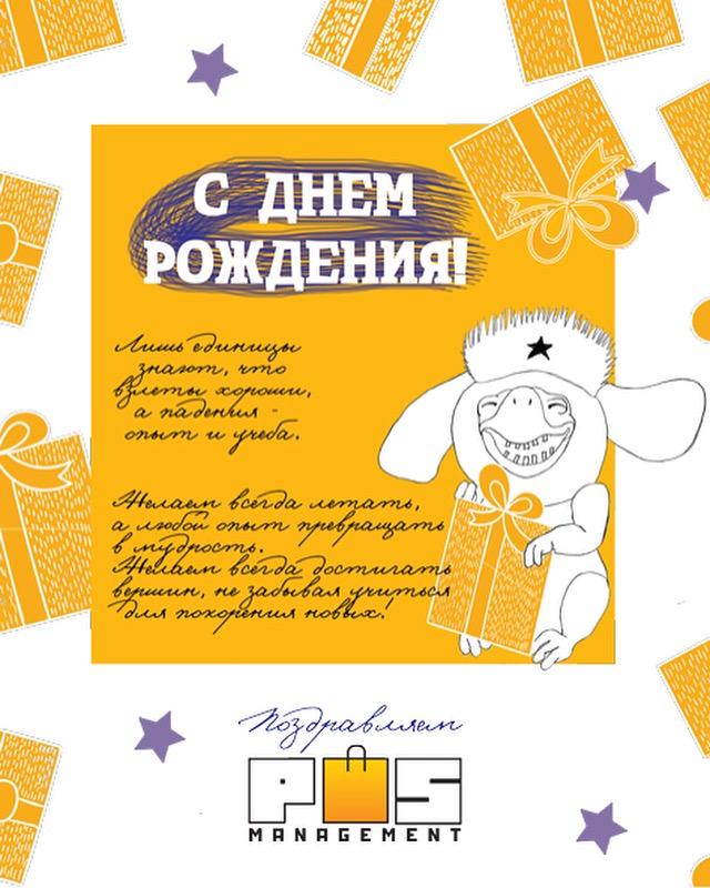 Авторская открытка (под ключ)